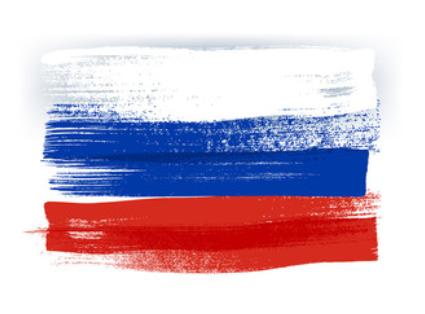 9 rosyjski